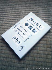 DSCF0015