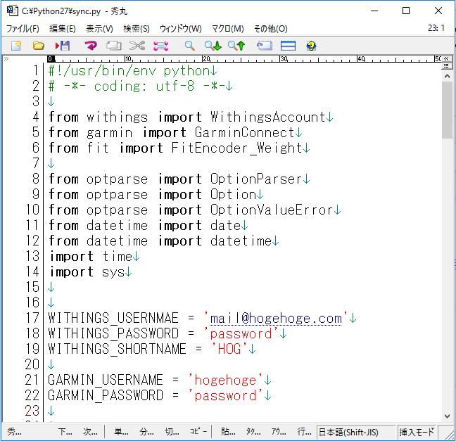 Python12
