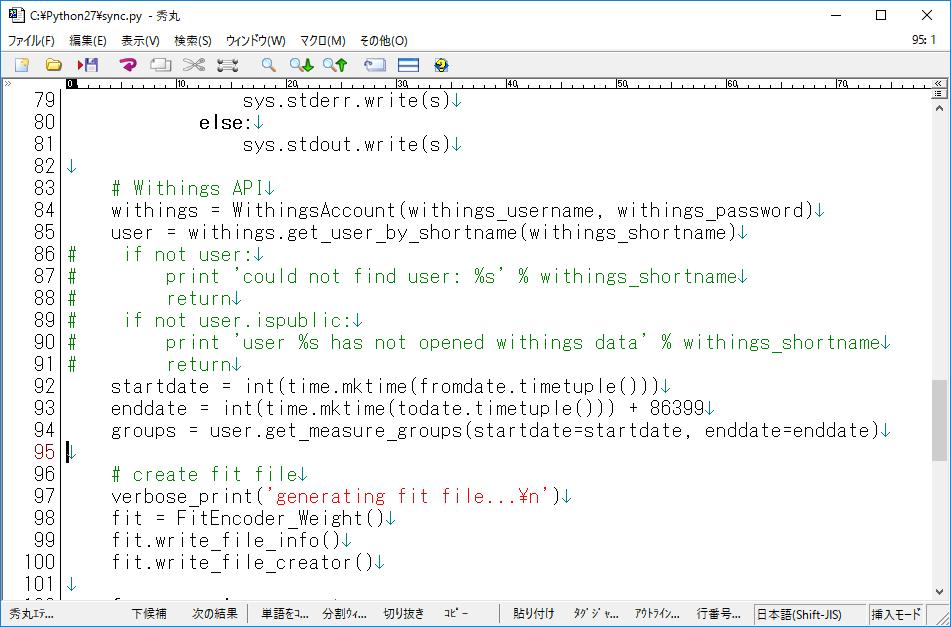 Python18