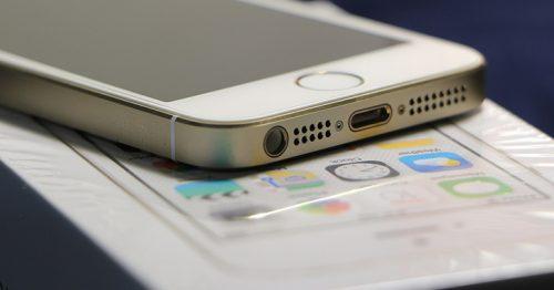 ソフトバンクのガラケー銀SIMをiPhoneで使ってみた