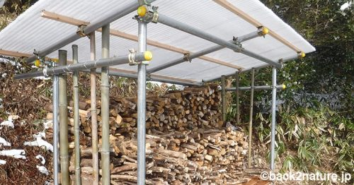 薪小屋を単管パイプで作ってみる3