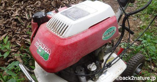 耕運機こまめF210のエンジンオイルを交換