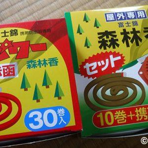 蚊取り線香よりも強力なパワー森林香を購入した