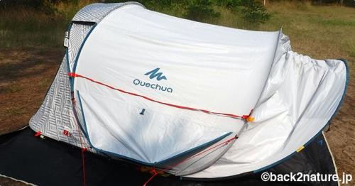 QUECHUA (ケシュア) キャンプ ポップアップテント 2 SECONDS XL FRESH&BLACKを使ってみました