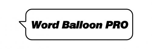 Word Balloon PRO マニュアル 10 – 横並びボックスの機能